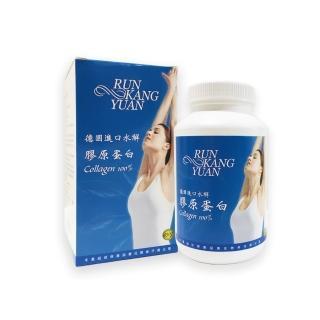 【潤康原】純水解膠原蛋白(450g/瓶)