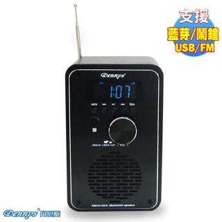 【Dennys】MP3/SD/FM木質音樂鬧鐘藍芽喇叭(WS-M30)
