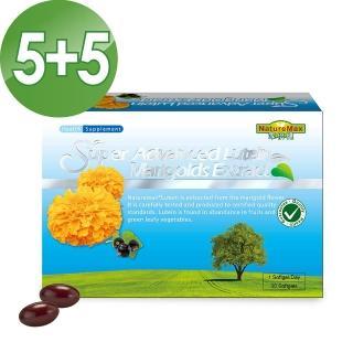 【買五送五】NatureMax家倍健金盞花萃取物含葉黃素複方軟膠囊(30粒/盒)