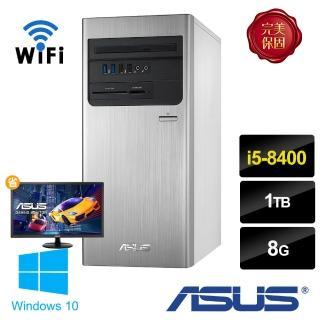 【主機+22型螢幕超值組】ASUS 華碩 H-S640MB i5六核電腦(i5-8400/8G/1TB/W10)