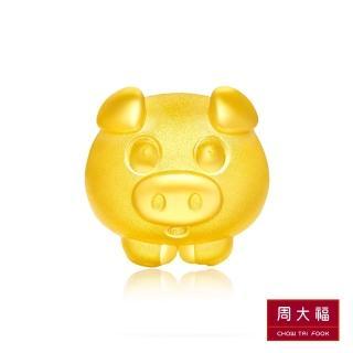 【周大福】十二生肖系列 幸福小豬黃金路路通串飾/串珠(豬)