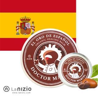 【Nizio】驚奇博士乳油木果全效護膚膏10g(修護、舒緩問題肌膚)