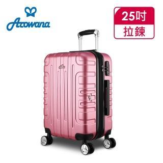 【Arowana 亞諾納】魅力條紋20吋防爆拉鍊旅行箱/行李箱(多色任選)