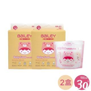 【韓國BAILEY貝睿】副食品儲存袋30入 2盒(副食品分裝 零食袋)