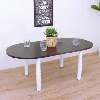 【美佳居】橢圓形和室桌/矮腳桌/餐桌-深60x寬120x高45/公分(二色可選)