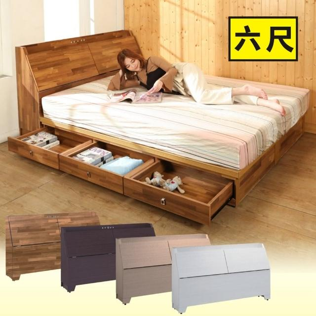 【BuyJM】雙人6尺床頭箱+6抽床底房間2件組(4色)/