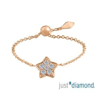 【Just Diamond】愛相繫系列 18K玫瑰金 鑽石戒指-星星(鍊戒)