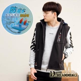 【Dreamming】NEW機能防潑水保暖加絨連帽背心外套(黑色)