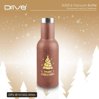 【Driver】時尚冷熱兩用瓶580ml-木紋-金色耶誕(聖誕節限定商品)