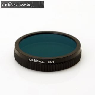 【GREEN.L】副廠DJI大疆精靈3十六層膜ND8濾鏡(16層