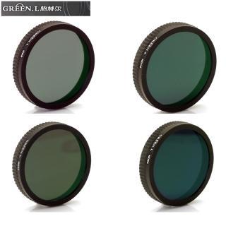 【GREEN.L】副廠DJI大疆精靈3十六層膜ND8+ND16+ND32+ND64濾鏡組(16層 多層鍍膜 中灰濾鏡 黑色濾鏡)