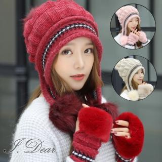 【I.Dear】秋冬女子時尚保暖針織垂墜毛線球帽+露指手套兩件套組(兩件套組)