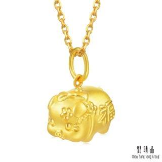 【點睛品】金福豬 黃金吊墜