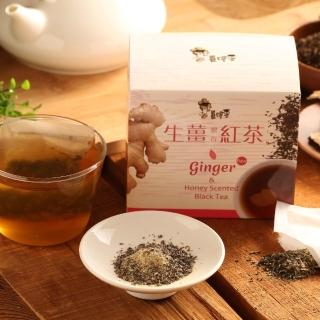 【台灣常溫】生薑紅茶(2.5g/包.共4盒)