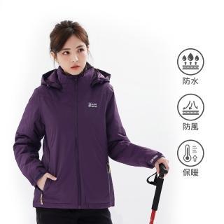 【遊遍天下】女款防風透濕保暖無車縫羽絨機能外套GJ22008 深紫(M-3L)
