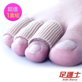 【足護士 Foot Nurse】足錘修復護套(1盒組#JG048)