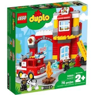 【LEGO 樂高】樂高 Duplo 得寶幼兒系列 - 消防局 10903(10903)
