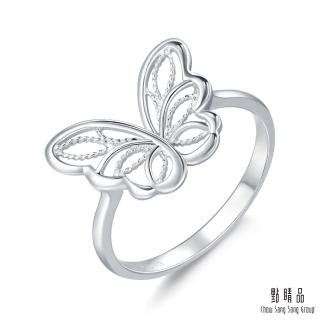 【點睛品】LACE 蛻變 蝴蝶蕾絲鉑金戒指