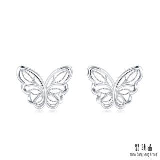 【點睛品】LACE 蛻變 蝴蝶蕾絲鉑金耳環