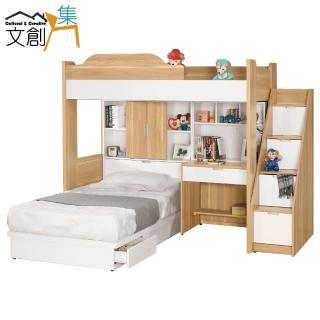 【文創集】迪亞  時尚7.8尺單人雙層床台組合(單人雙層床台+書桌組合+不含床墊)