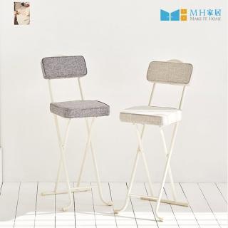 【MH 家居】斯維特折疊高腳椅(吧椅/吧台椅)
