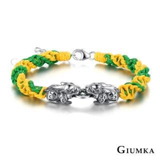 【GIUMKA】925純銀 納福貔貅手鍊 蠶絲蠟繩 單個價格 MHS05020