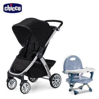 【Chicco】Bravo極致完美手推車+Pocket攜帶式輕巧餐椅座墊(嬰兒手推車)