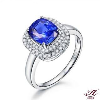 【禾美珠寶】2ct天然皇家藍藍寶鑽戒EM304(PT900鉑金)