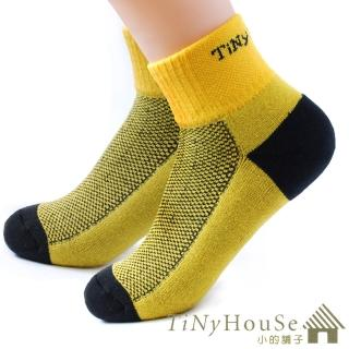 【TiNyHouSe 小的舖子】舒適襪系列 厚底 路跑 短襪 超值2雙組(T-11尺碼L/M勁黃)