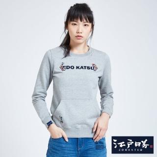 【EDWIN】江戶勝 錦鯉口袋厚T恤-女款(麻灰色)