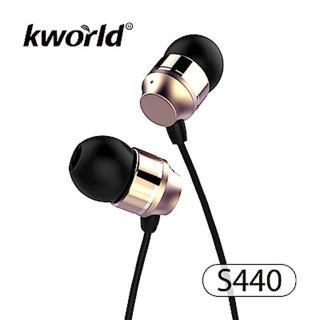 【Kworld 廣寰】音樂耳機麥克風S440金色