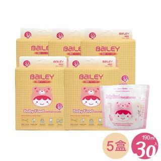 【韓國BAILEY貝睿】副食品儲存袋30入 5盒(副食品分裝 零食袋)