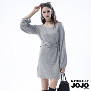 【NATURALLY JOJO】設計款縮口袖洋裝(灰)