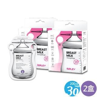 【韓國BAILEY貝睿】感溫母乳袋 指孔型30入 2盒(母乳儲存袋 母乳保鮮袋 母乳冷凍)