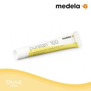 【美樂Medela】純羊脂 PureLan 7g 羊脂膏(★精密提煉高純度羊脂 無添加化學成分 肌膚不刺激★)