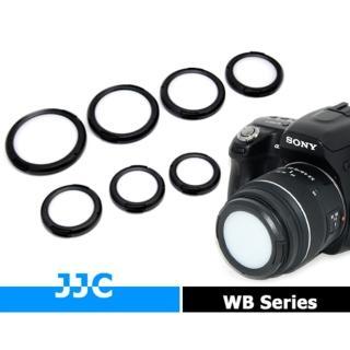 【JJC】白平衡鏡頭蓋WB-55(白平衡鏡蓋 白平衡片 白平衡板)