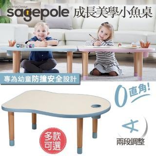 【韓國Sagepole】成長美學兒童升降小魚桌(兒童桌成長桌學習桌-多款可選)
