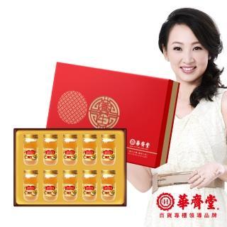 【華齊堂】蜂王乳金絲燕窩晶露禮盒1盒(60ml/10入/盒)