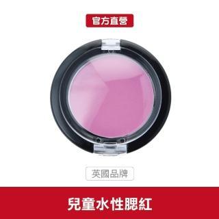 【英國 MISS NELLA】Miss NELLA 兒童水性腮紅-棉花糖紫(兒童水性化妝品)
