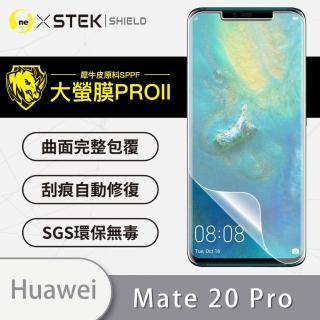 【o-one大螢膜PRO】華為 Mate20 Pro.滿版全膠螢幕保護貼(SGS環保無毒 超跑包膜頂級原料 犀牛皮 台灣製)