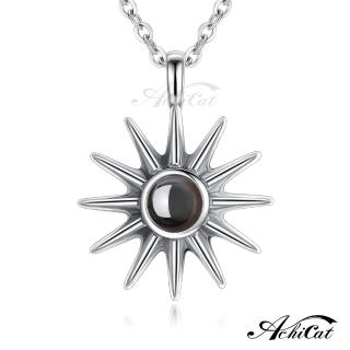 【AchiCat】925純銀項鍊 守護愛情 太陽 幸福告白系列 CS8140
