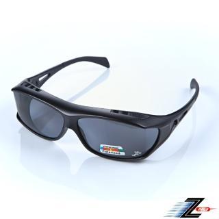 【Z-POLS】最新加大寬版款 採用頂級一體成型Polarized寶麗來偏光包覆型太陽眼鏡(TR90科技材質偏光包覆鏡)