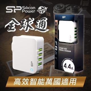 【SP廣穎】4.4A四USB智能萬國轉接頭旅行充電器