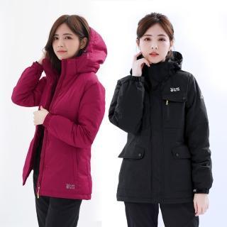 【遊遍天下】女款GlobeTex防水防風禦寒中長版羽絨外套23018(M-5L)