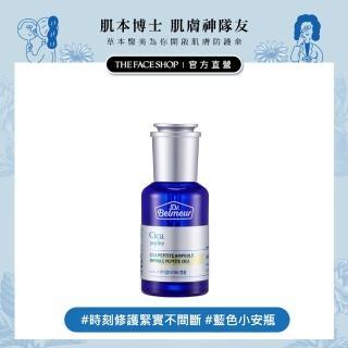 【THE FACE SHOP 菲詩小舖】肌本博士積雪草胜太安瓶45ml