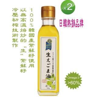 【韓國農業達人】初榨冷壓純天然生紫蘇油180mlx2瓶(Omega-3含量高達60%)