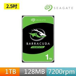【SEAGATE 希捷】新梭魚BarraCuda Pro 1TB 2.5吋 7200轉硬碟(ST1000LM049)