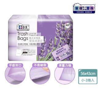 【家簡塵除】薰衣草香氛環保清潔袋小(500g3入)