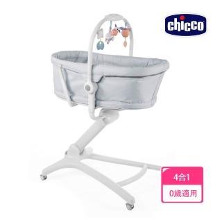 【Chicco】Baby Hug多功能成長安撫嬰兒床
