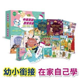 中英雙語啟蒙寶盒(1點讀筆+8書+2手冊+50張識字遊戲卡)贈點讀錄音貼紙
